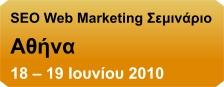 SEO Web Marketing ????????? ???? ?????
