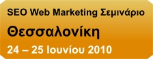SEO Web Marketing ???? ????????? ???? ???????????