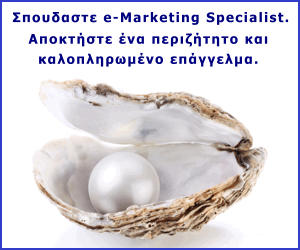 e Marketing Specialist