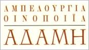 Adamis Wines