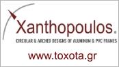 Toxota - Xanthopoulos