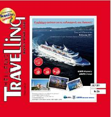 Travelling News July 2011