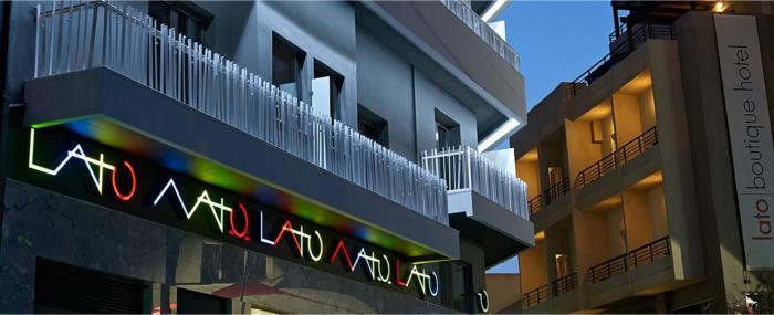 Lato Boutique Hotel in the city of Heraklion Crete