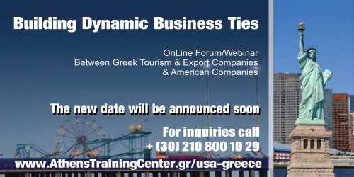 usa-greece-www