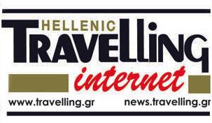Hellenic Travelling, Travelling News, Travelling Internet