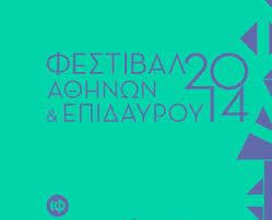 Athens_Epidaurus_Festival_2014