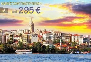 pasxa-stin-konstantinoupoli