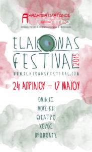 elaionasfestival