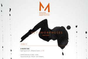 Molyvos_Festival_2015