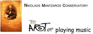 mantzaros_logo