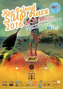 Kea_Sup_race1