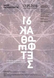 b_14291_poster