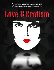 7th_silent_film_festival_Love&Erotism
