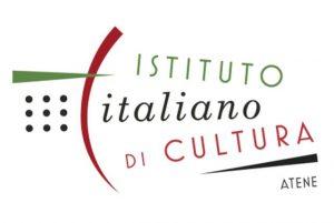 logo_IIC_per_infomail_bd-1