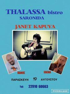 Thalassa-Bistro-19-8-2016