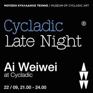 ai-weiw-cycladic