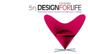 5%ce%b7-design-for-life