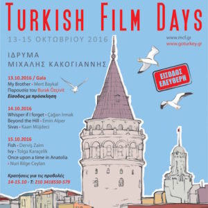 turkish-film-days