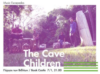 The Cave Children at the SNFCC!