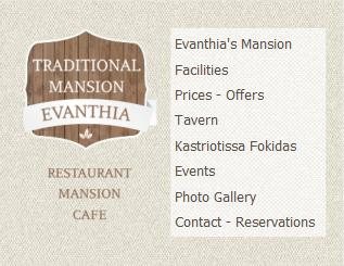 Traditional Mansion Evanthia