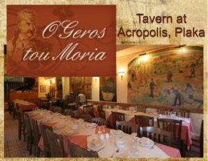 """""""O Geros Tou Moria"""" Tavern"""