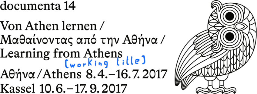 Κείμενα: ένα πρόγραμμα ταινιών της documenta 14 στην ΕΡΤ2 Το πρόγραμμα για τον Ιανουάριο