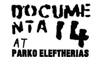 Documenta 14 at Parko Eleftherias Πρόγραμμα Δημόσιων Δράσεων 11 Φεβρουαρίου 2017