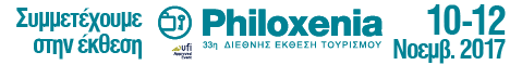 Philoxenia, your next Destination